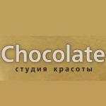 """Компания """"Шоколад"""""""