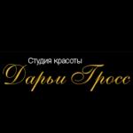 """Компания """"Дарьи Гросс"""""""