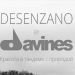 "Компания ""DESENZANO BY DAVINES"""