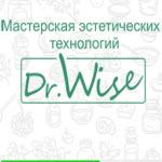 "Компания ""Dr Wise"""
