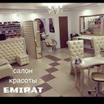 """Компания """"Emirat"""""""