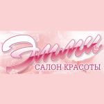 """Компания """"Эмми"""""""