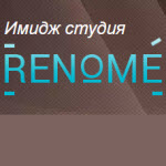 "Компания ""Renome"""