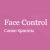 Face контроль
