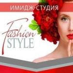 "Компания ""Fashion Style"""