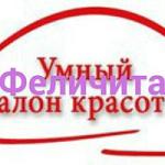 "Компания ""Феличита"""