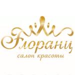 "Компания ""Флоранц"""