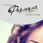 """Компания """"Формула красоты"""""""