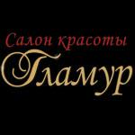 "Компания ""Гламур"""