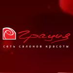 """Компания """"Грация"""""""