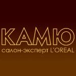 """Компания """"Камю"""""""