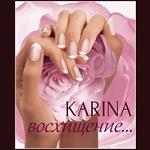 """Компания """"Карина"""""""