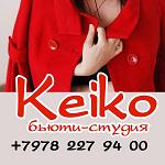 """Компания """"Keiko"""""""