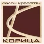 """Компания """"Корица"""""""