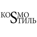 """Компания """"КосмоСтиль"""""""