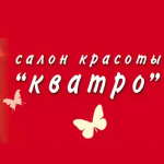"""Компания """"Кватро"""""""
