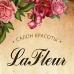 "Компания ""La Fleur"""