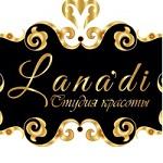 "Компания ""Lanadi"""