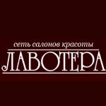 """Компания """"Лавотера"""""""