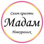 """Компания """"Мадам"""""""
