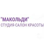 """Компания """"Макольди"""""""