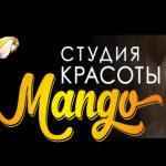 """Компания """"Манго"""""""