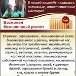 """Компания """"МарафетЪ"""""""