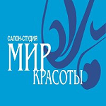 """Компания """"Мир Красоты"""""""