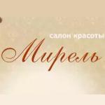 """Компания """"Мирель"""""""