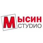 """Компания """"МЫСИН СТУДИО"""""""