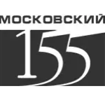 """Компания """"Московский 155"""""""
