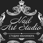 """Компания """"Nail Art"""""""