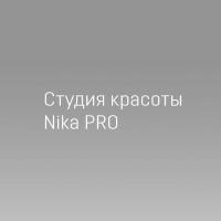 """Компания """"Студия красоты Ника ПРО"""""""