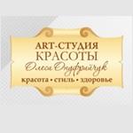 "Компания ""Олеси Онуфрийчук"""