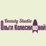 """Компания """"Ольги Колесниковой"""""""