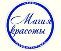 """Компания """"Магия Красоты"""""""