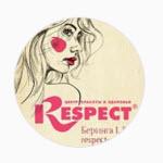 """Компания """"Respect"""""""