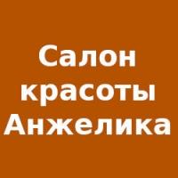 """Компания """"Анжелика"""""""