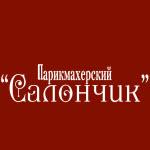"""Компания """"Салончик"""""""