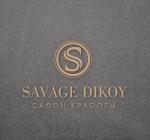 "Организация ""Savage-dikoy"""