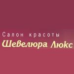 """Компания """"Шевелюра люкс"""""""