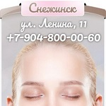 "Компания ""Снежинская Косметология"""