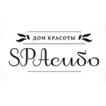 """Компания """"SPAсибо"""""""