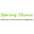 Spring Clinic
