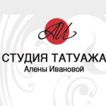 """Компания """"Татуаж студия"""""""