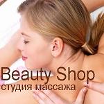 """Компания """"The Beauty Shop"""""""