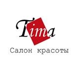 """Компания """"Tima"""""""