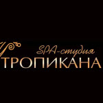 """Компания """"Тропикана"""""""