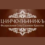 """Компания """"ЦирюльникЪ"""""""