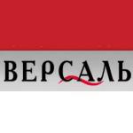 """Компания """"Версаль"""""""
